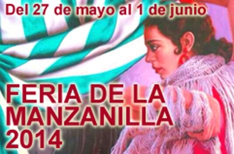 feria manzanilla 2014