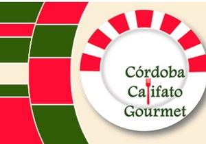califato_gourmet_cordoba.jpg__300x210_q85